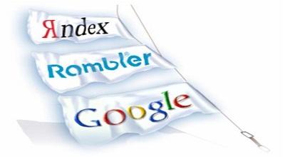 картинка яндекс, гугл, рамблер
