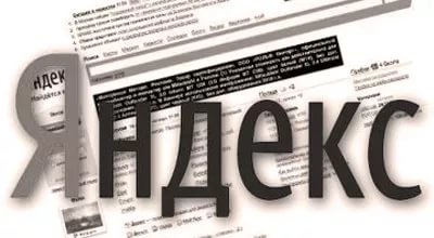 Все алгоритмы Яндекса - хронология