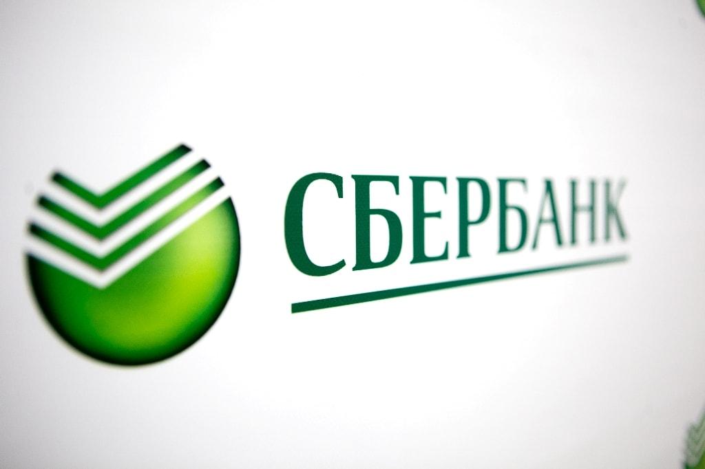 Сбербанк купил корпоративный мессенджер Dialog