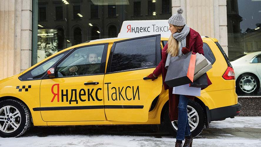 яндекс-такси алиса